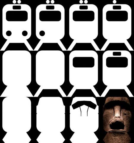 Tramformations 1